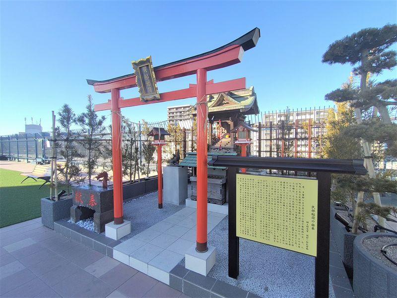 民部稲荷神社
