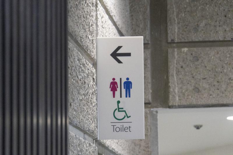川越市内の公共トイレ