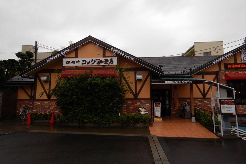 コメダ珈琲 川越店