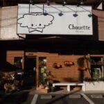【8月15日閉店】川越・Chouette(シュエット)のケーキとマカロンを実食!イートイン情報も紹介