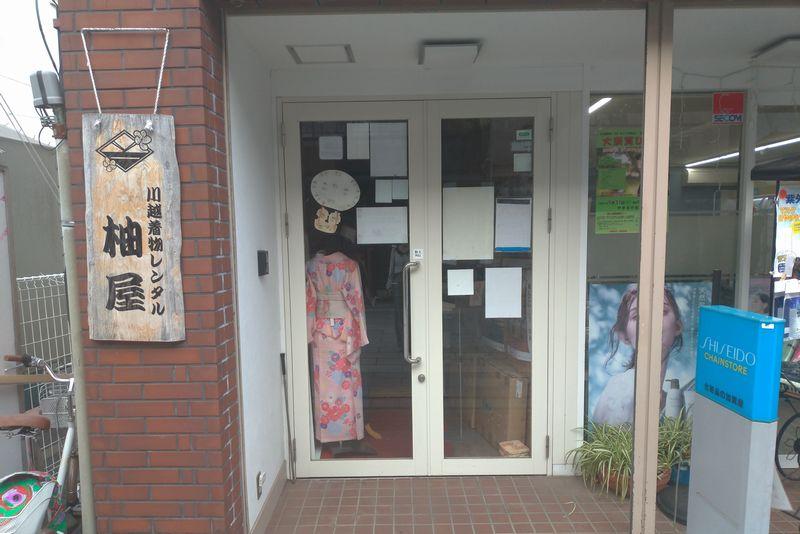 川越着物レンタル「柚屋」