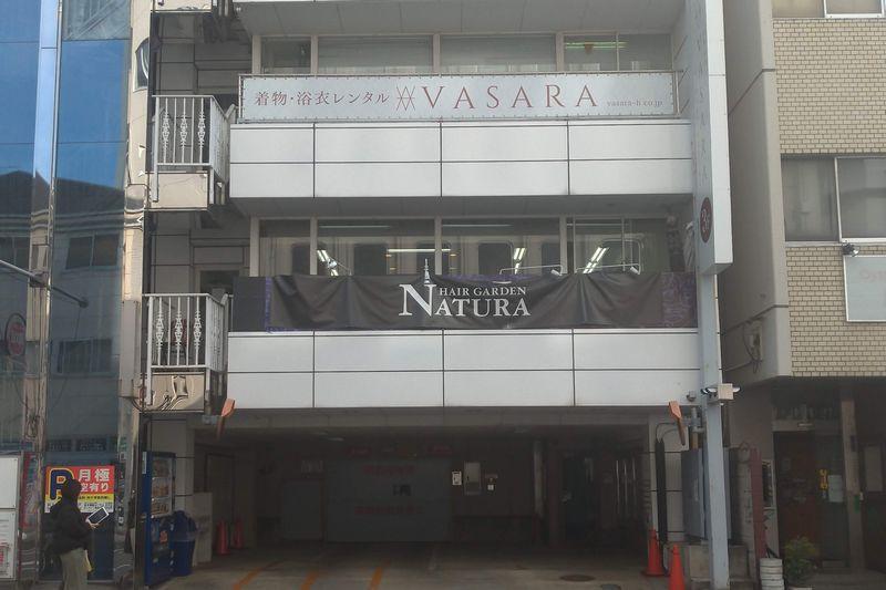 川越の着物レンタル「VASARA」