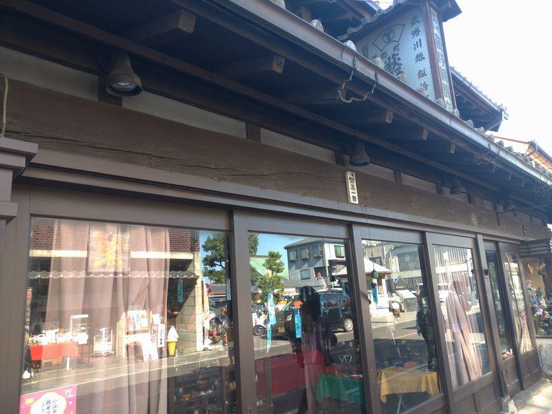 川越 荻野銅鐵店