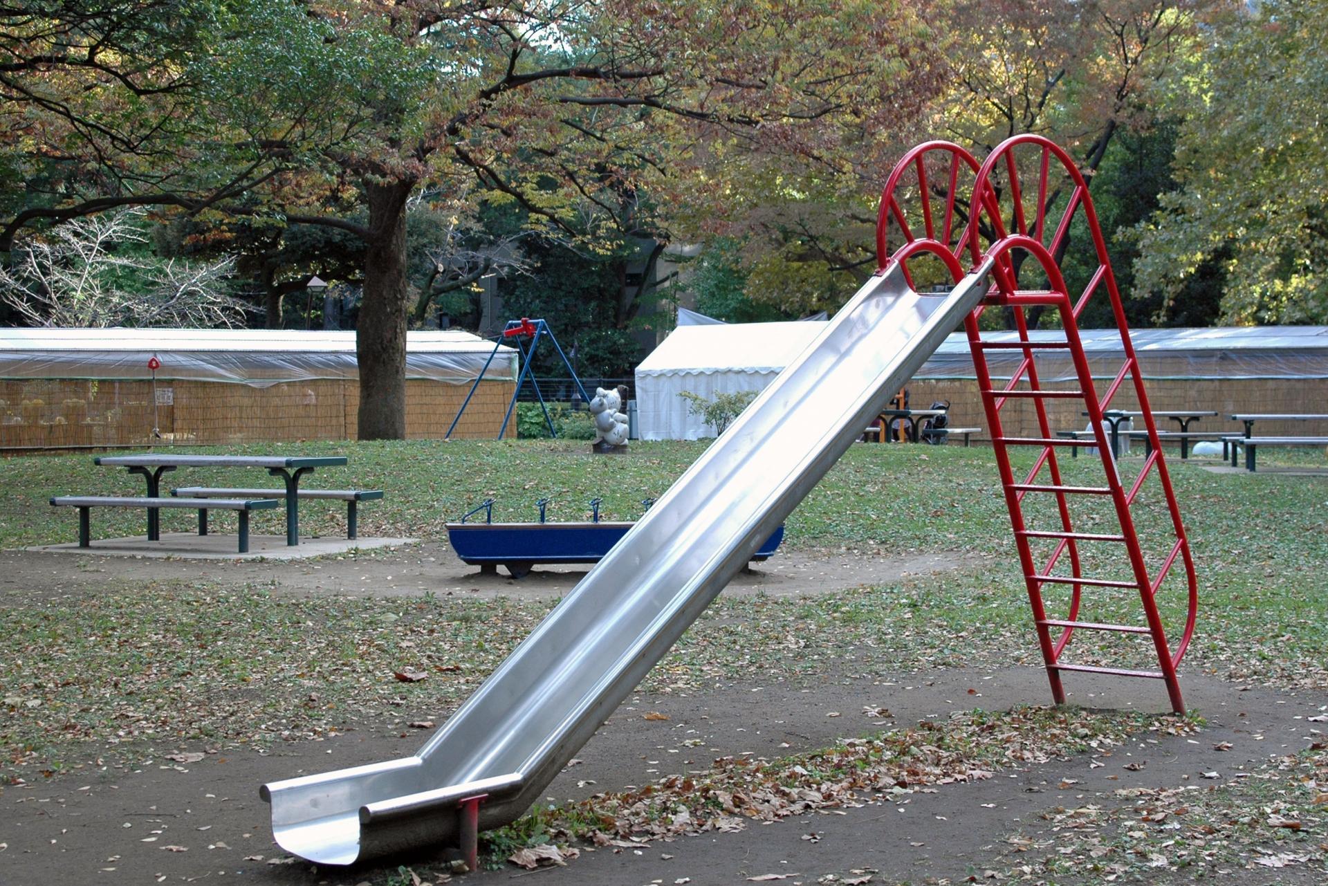 並木西町公園