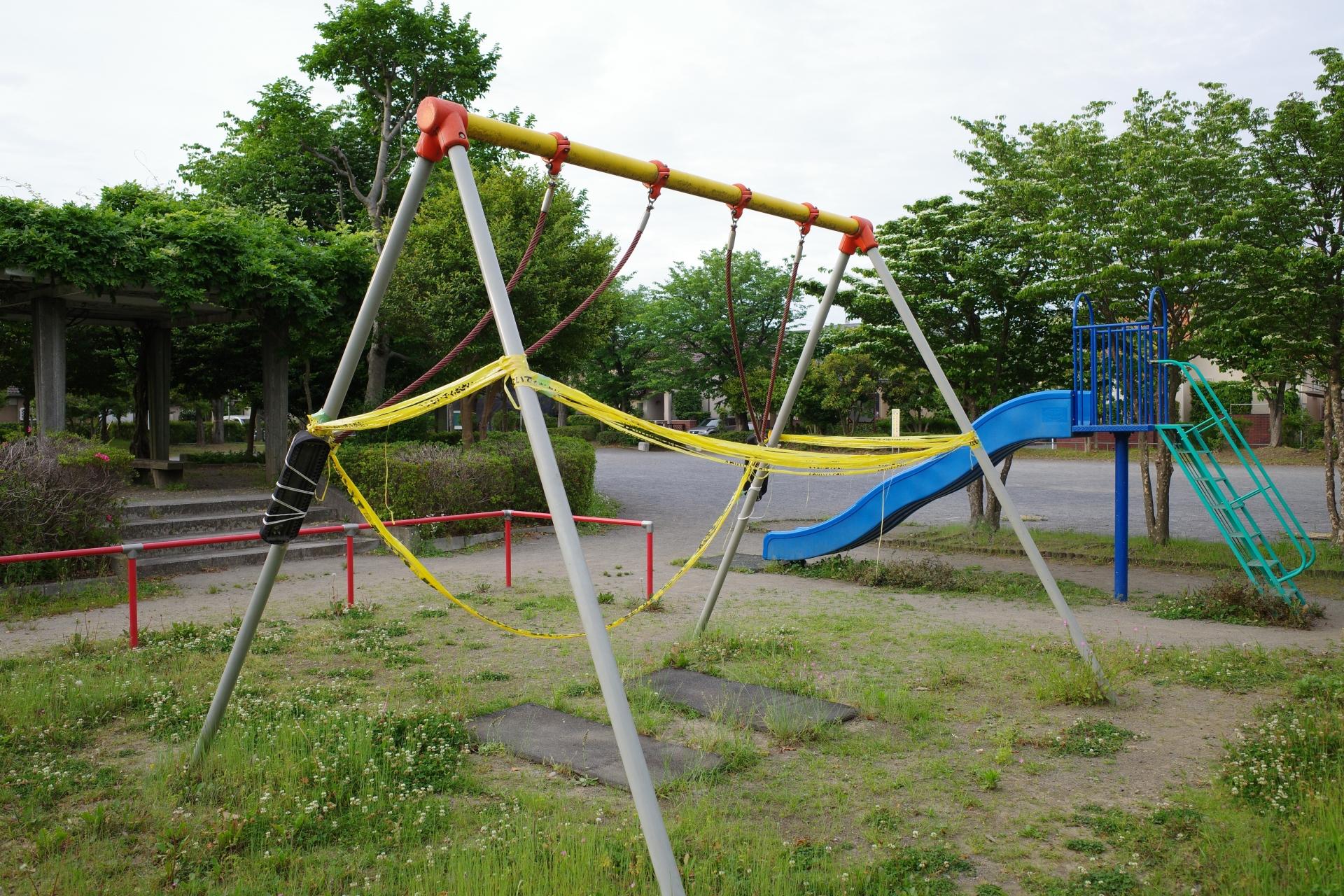 藤原町第二公園