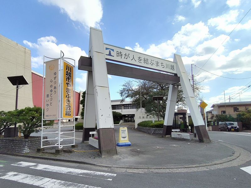 川越市市民会館(やまぶき会館)