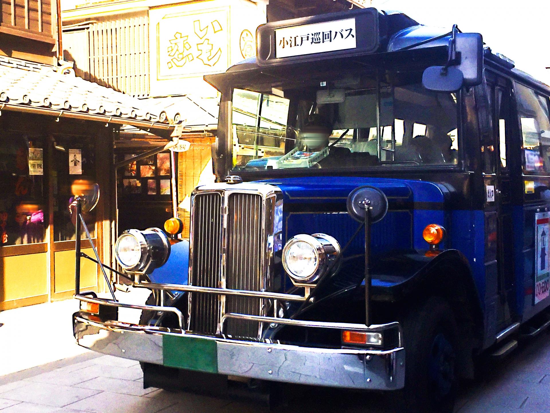 川越観光にはバスの一日乗車券を使おう!買い方や割引を解説